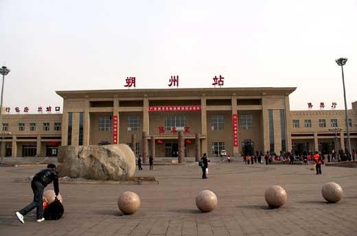 朔州火车站1