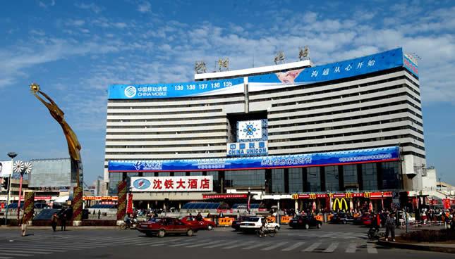 沈阳北火车站1