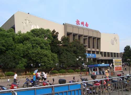 杭州南火车站1