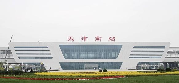 天津南火车站1