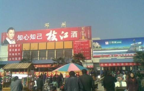 邓州火车站1