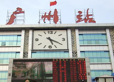 广州火车站1