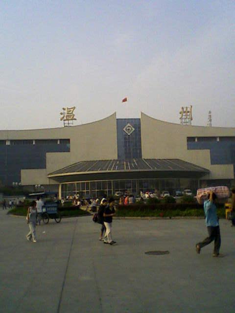 温州火车站1