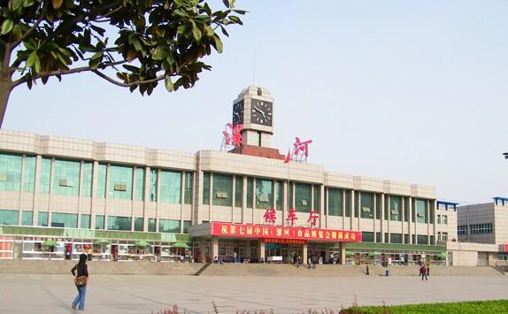 漯河火车站1