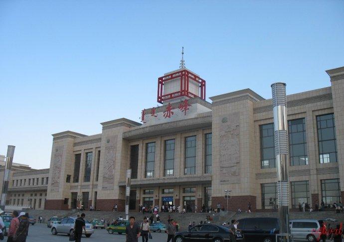 赤峰火车站1