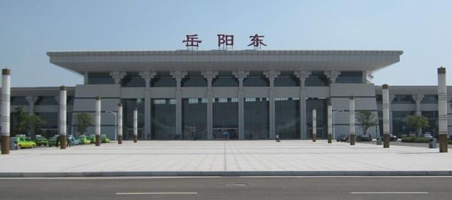 岳阳东火车站1