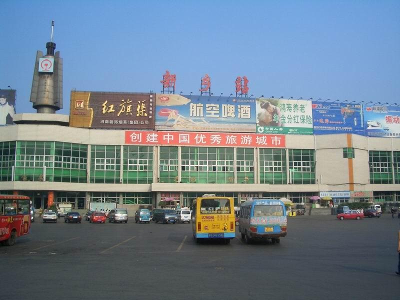 新乡火车站1