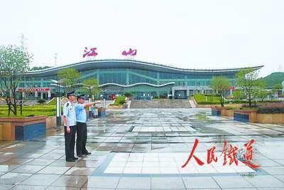 江山火车站1