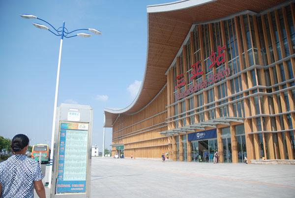 三亚火车站1