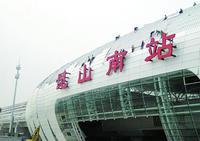 昆山南火车站1