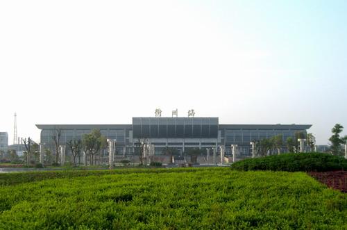 衢州火车站1