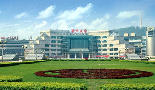 广州东火车站1
