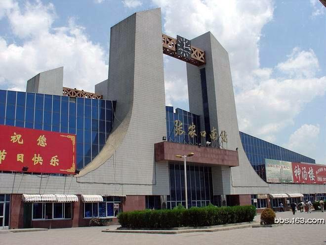 张家口南火车站1