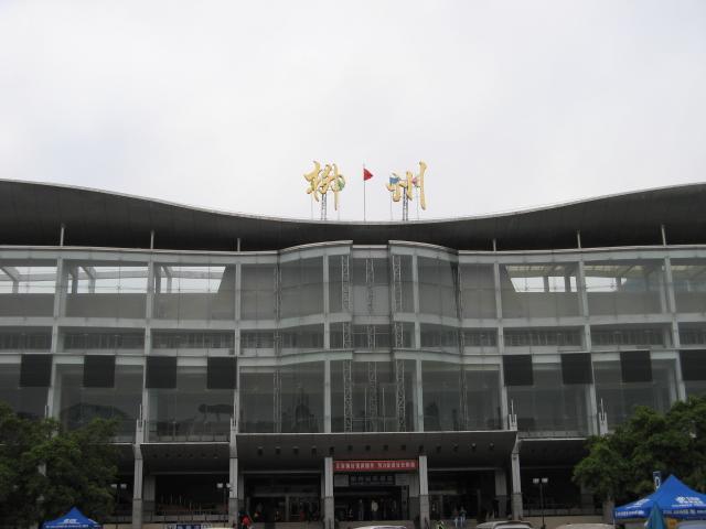 柳州火车站1