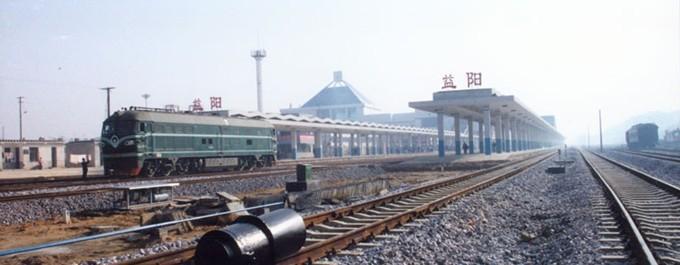 益阳火车站1