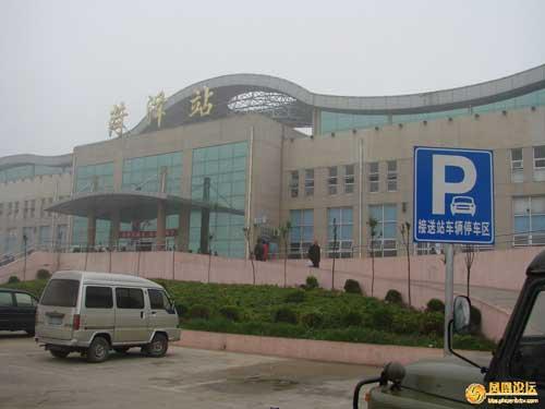 菏泽火车站1
