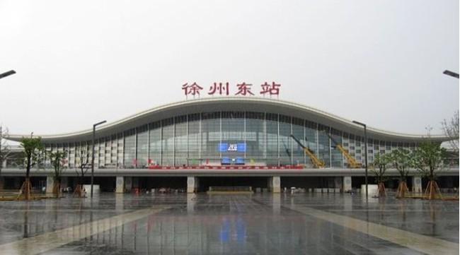 徐州东火车站1