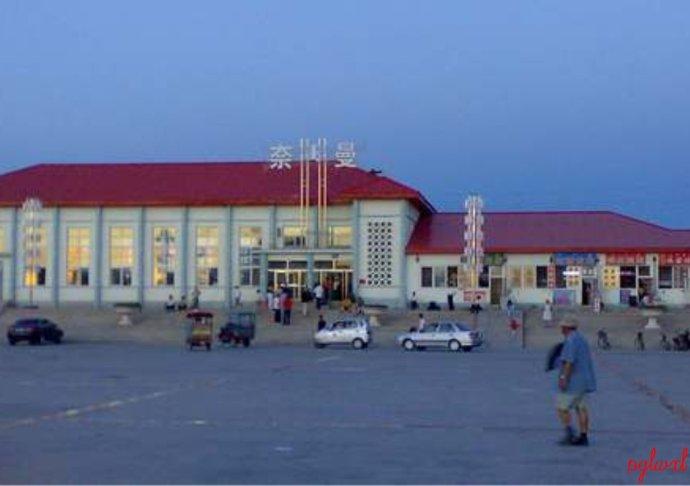 奈曼火车站地址:内蒙古通辽市大沁他拉镇