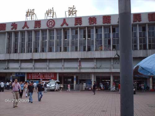 郴州火车站1