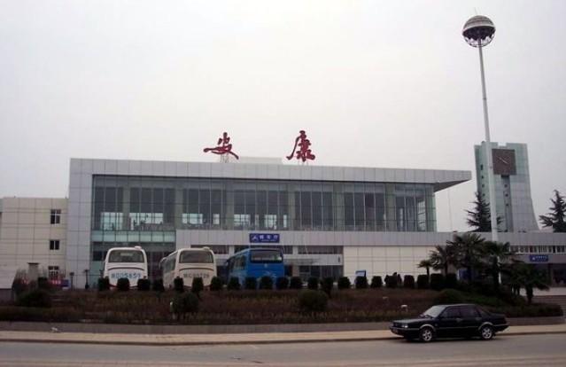 安康火车站1