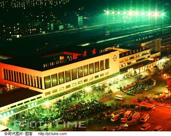 韶关火车站1