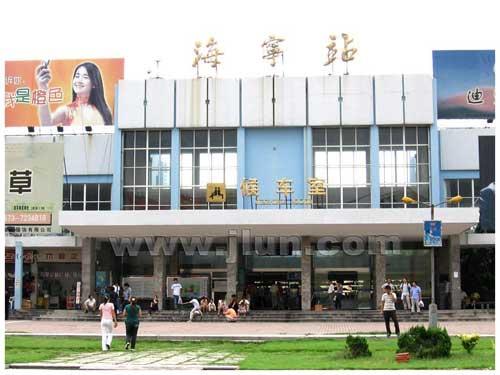 海宁火车站1