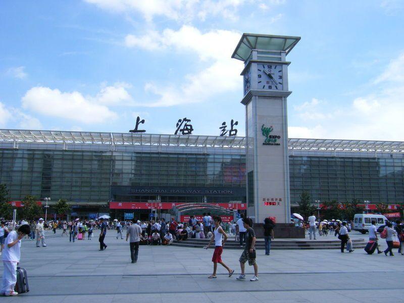 上海火车站1