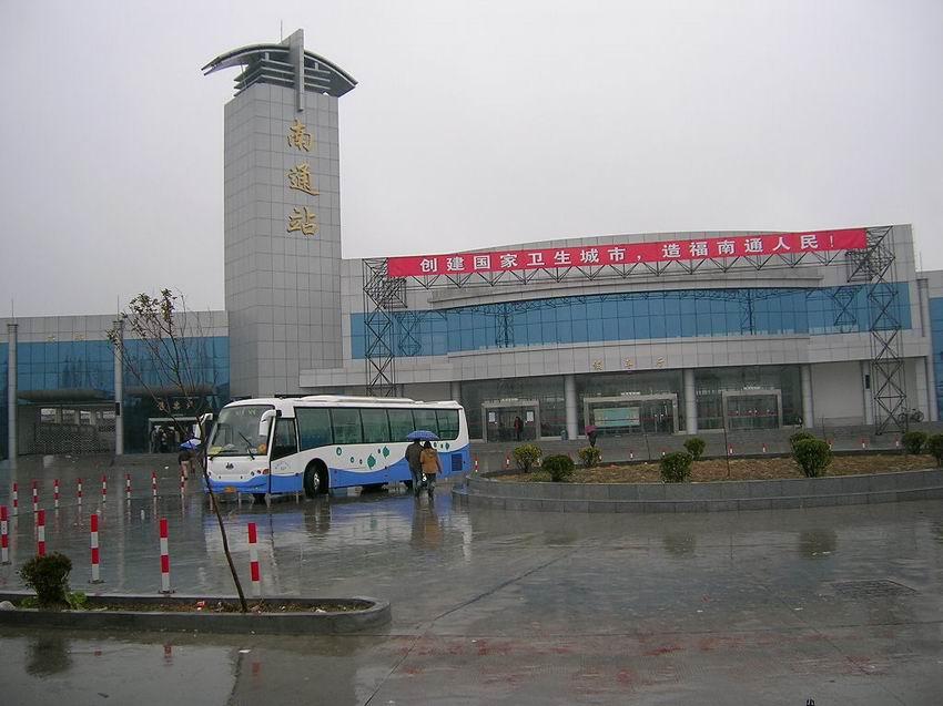 南通火车站1