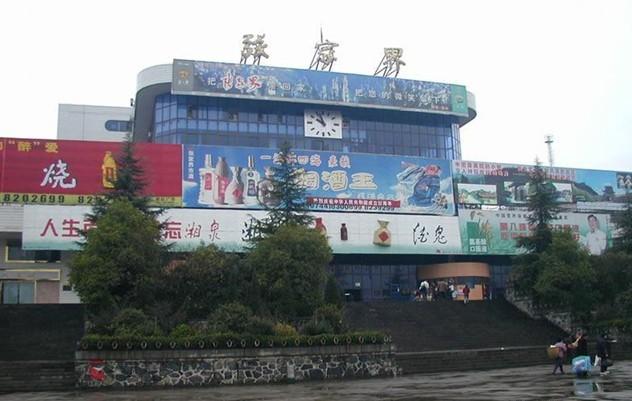 张家界火车站1