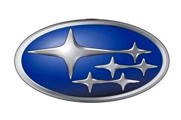 """斯巴鲁""""汽车的标志采用六连星的形式.   斯巴鲁汽车标志含高清图片"""