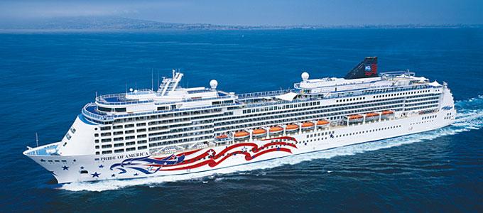 挪威邮轮美国之傲号