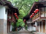 厦门康辉国际旅行社有限公司湖东路营业部