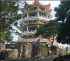 紫马岭公园
