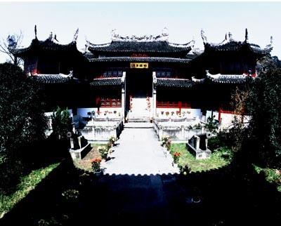 台州南山生态园天气-台州南山生态园天气预报
