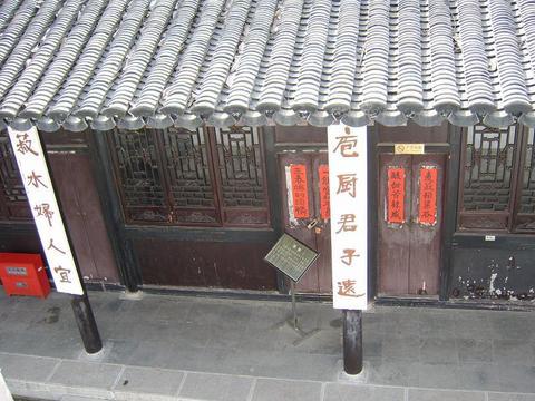 甘家大院(南京民俗博物馆)