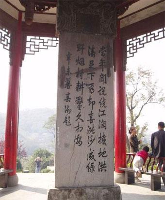 南京石头城景点图片 南京石头城旅游景点照片 南京石头城1...