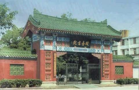 广州琼台书院景点图片 广州琼台书院旅游景点照片 广州琼...