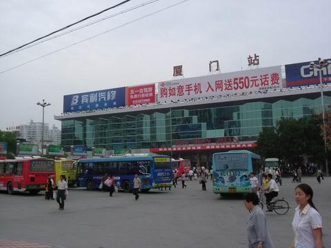 厦门火车站