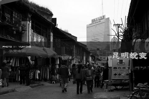 文明老街2