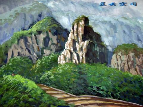 嶂石岩风景名胜区