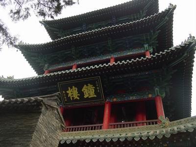 少林寺13