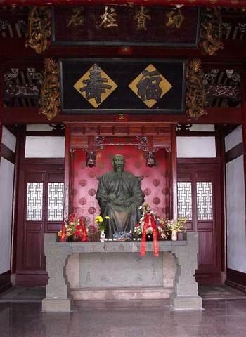 福州林则徐纪念馆景点图片 福州林则徐纪念馆旅游景点照...