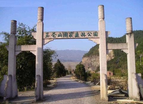 苍南旅游景点图片_苍南旅游景点之玉苍山