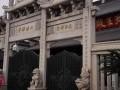 宁波七塔禅寺