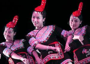 福州畲族馆畲族舞蹈 福州畲族馆畲族舞蹈门票 福州畲族馆畲族舞蹈地址