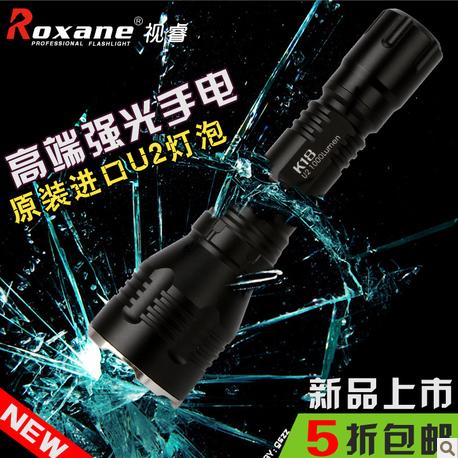 进口U2正品视睿K18强光手电筒LED防水防身骑行远射王家用充电照明全新视睿K18进口U2灯泡高端大气