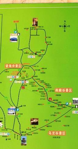 秦皇岛 祖山