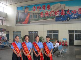 邯郸汽车客运总站