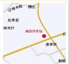 海安汽车站
