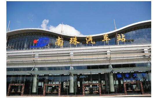 北海南珠汽车站